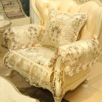 夏天四季通用欧式沙发垫客厅123组合套罩防滑扶手巾贵妃 (70+18公分垂边) x240长