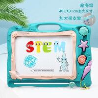 儿童画画板磁性写字板笔 彩色小孩幼儿磁力宝宝涂鸦板 1-3岁2玩具f8g