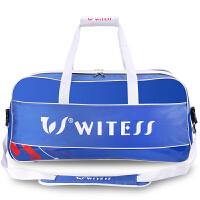 羽毛球包球包六只装羽毛球拍包方形包运动挎包手提包A