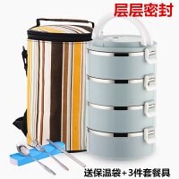 304日式学生多层不锈钢保温饭盒桶儿童便当盒4双层2密封餐盒3