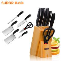 苏泊尔菜刀套装不锈钢厨房刀具组合七件套装套刀砍骨菜刀切片刀菜刀T1309E