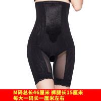 开档薄款无痕束缚裤女高腰收腹提臀内裤头收胃产后塑身裤