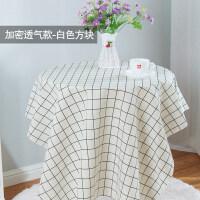 棉麻布料 沙发窗帘背景布网红桌布ins风挂布格子麻布布头处理T