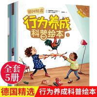 美国经典数学启蒙绘本全3册 3-6-8岁早教益智幼小衔接数学阶梯思维训练 幼儿园教材全套 小学一年级趣味数学逻辑思维脑