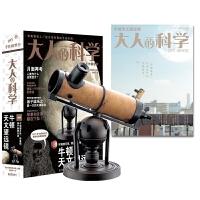 正版现货 大人的科学:牛顿天文望远镜 日本原装DIY模型套装+科技文艺跨界主题书 制作diy模型书籍圣诞节礼物礼品 磨