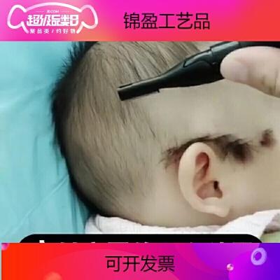 电动刮眉刀婴儿剃头网红电动修眉刀同款婴儿剃头多功能安全型俏剃发器 粉色 送:电池+眉笔+眉卡+刀片*3