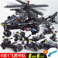 兼容乐高积木男孩子幻影忍者城市益智力拼装玩具车儿童7-10岁