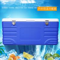 保温箱110L商用冷链运输冰块冷藏箱海鲜保鲜箱海钓箱超大装鱼箱pu