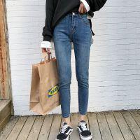 高腰弹力牛仔裤女显瘦哈伦裤潮修身小脚铅笔九分裤百搭