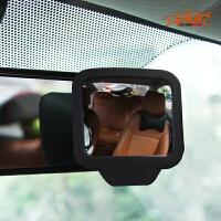 七夕礼物 汽车车内室内二排反光镜后排小后视盲点盲区大视野反光镜辅助观察倒车镜 两只