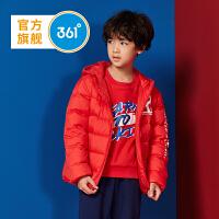 【1件3.5折到手价:188.6】361度男童装 男童羽绒服外套冬季新品 N51842923
