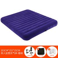 单人懒人帐篷充气床自动折叠便携午休气垫床双人家用床垫加厚户外SN9339 蓝色