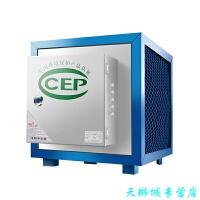烧烤油烟净化器设备厨房小型餐饮商用静电式分离器过滤器