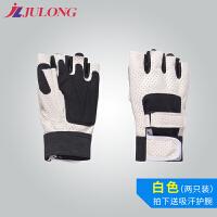 健身手套 哑铃男士运动加长护腕手套骑行训练护手掌女士半指手套 白色两只装 M送吸汗护腕
