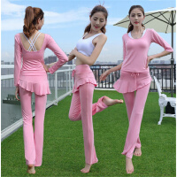 韩国时尚新款舞蹈瑜伽服裙裤三件套纯棉莫代尔秋冬季运动健身服女