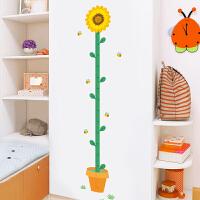 向日葵墙贴测量宝宝身高贴纸儿童房幼儿园墙面装饰贴画创意身高贴 童趣身高贴(向日葵) 大