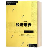 正版 经济增长 第二版 经济增长领域经典教材工具书 现代经济增长理论发展史 增长模型 新古典主义模型 内生增长模型 经