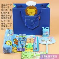 学习用品批发儿童生日礼物开学奖品创意文具套装礼盒小学生学生辅导班学期奖励小礼品