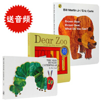Brown Bear What Do You See/Dear Zoo/The Very Hungry Caterpil