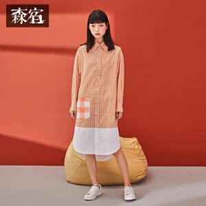 森宿春装2018新款文艺大口袋格纹衬衫连衣裙女