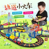 玩具电动充电男孩子儿童托马斯小火车套装带轨道车过山车3-6岁