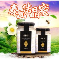 天然真蜂蜜农家自产孕妇雪蜜野生黑蜂结晶蜜椴树土蜂蜜500g包邮