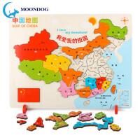 男孩玩具中小学生地图拼图女儿童1-3-6周岁磁性4-7