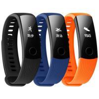 华为荣耀手环3 NFC版标准版 防水游泳模式心率智能手表非接触公交刷卡支付运动跑步健身 苹果小米360手机通用