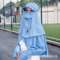 夏季防晒面罩女护全脸头套电动自行车护颈透气口罩户外可拆卸帽子SN2608 三件套