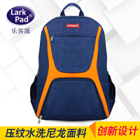 【可礼品卡支付】Larkpad简约背包中学生书包男女学院风双肩包休闲旅行多用大容量成人背包