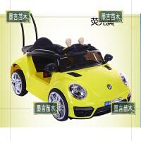婴儿童电动车小汽车四轮可坐人充电遥控摇摆玩具车宝宝男孩1-3岁 升级--黄色-包含普通版的全功能 + 缓慢启动