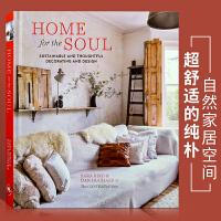 【英文版】Home for the Soul 心灵的归宿 无比舒适的纯朴自然居家空间装饰设计书籍
