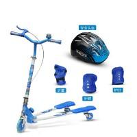 捷�N 亿动mp298儿童蛙式滑板车 可折叠闪光轮剪刀车 儿童玩具三轮摇摇车