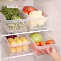 Fasola冰箱冷藏盒厨房食品收纳盒塑料大号蔬菜水果杂物分类储物盒
