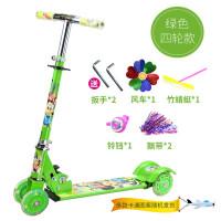 欧萌儿童快速折叠滑板车2-7岁踏板车闪光轮可调节升高加宽减震滑滑车