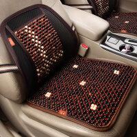 夏季汽车座垫四季通用坐垫木珠透气护腰垫腰靠背座椅套背靠垫凉垫