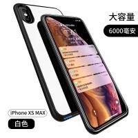 iphoneX Max背夹充电宝苹果7电池7plu背夹式8X大容量6手机壳一体无线冲便携iphone 苹果XS max