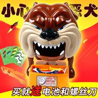 【支持礼品卡】小心恶犬玩具夹骨头的狗恶狗咬手指偷骨头整蛊儿童抖音玩具狗 k8v
