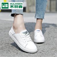 木林森2019夏季新款小白鞋女板鞋学生百搭孕妇一脚蹬懒人鞋夏款透气鞋