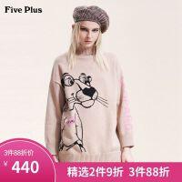 Five Plus女装粉红豹高领毛衣女中长款宽松套头衫长袖卡通