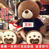 狗熊抱抱熊玩偶公仔泰迪熊猫布娃娃女毛绒玩具超大可爱大熊特大号