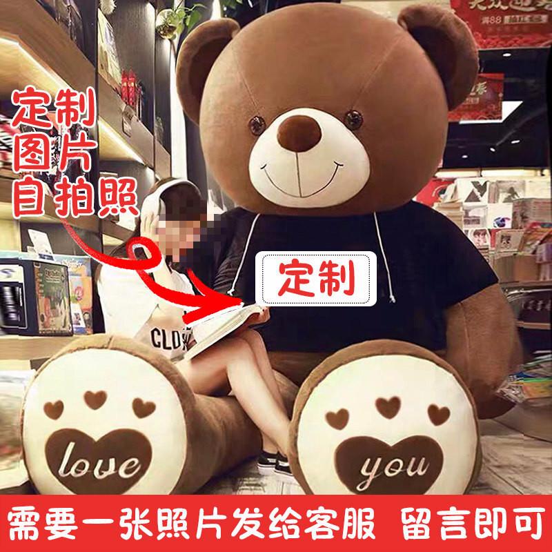 狗熊抱抱熊玩偶公仔泰迪熊猫布娃娃女毛绒玩具超大可爱大熊特大号 泰迪熊标准测量代写贺卡适合*物