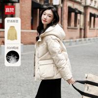【1件7折到手价269元】高梵2020新品短款羽绒服女白鸭绒矮小个子女士韩版时尚宽松反季特卖