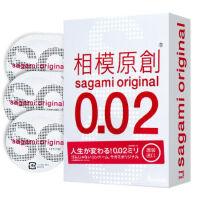 日本原装进口 相模原创002超薄 避孕套安全套成人用品3片装