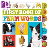 【中商原版】My First Book of Farm Words 学习家园:我的启蒙农场 英文原版 进口图书 亲子低幼