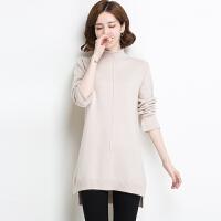 2017秋冬新款羊绒衫女中长款半高领羊毛衫套头毛衣加厚冬装打底衫