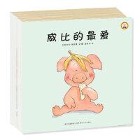 小猪威比(全9册) 包含蛋壳小屋/双视角阅读.注音本 正版 童书