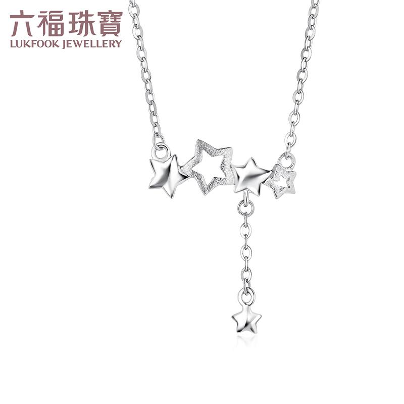 六福珠宝娉婷系列Pt990星情铂金项链套链  HPP30001运用拉丝工艺  雕琢出闪烁星星 支持礼品卡