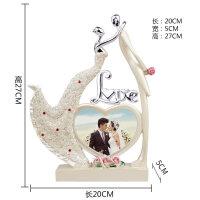 结婚礼物定制创意实用婚庆摆件家居饰品送闺蜜朋友新婚伴手礼品盒 白色 相框