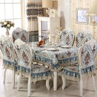 欧式餐桌布艺椅套椅垫套装现代家用田园椅子套茶几圆加大 宝蓝色 孔雀开屏